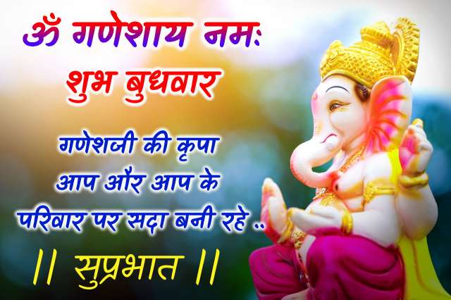 Shareblast Ganesh Videos Images Gifs Text Messages Never Get Bored