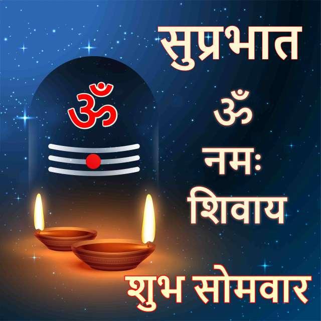 Shareblast Shiva Marathi Videos Images Gifs Text